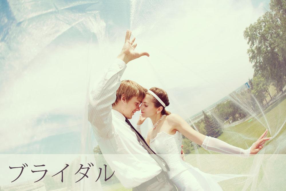 [ブライダル]結婚式のビデオ撮影はこちら